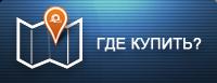 tiser_buy.png